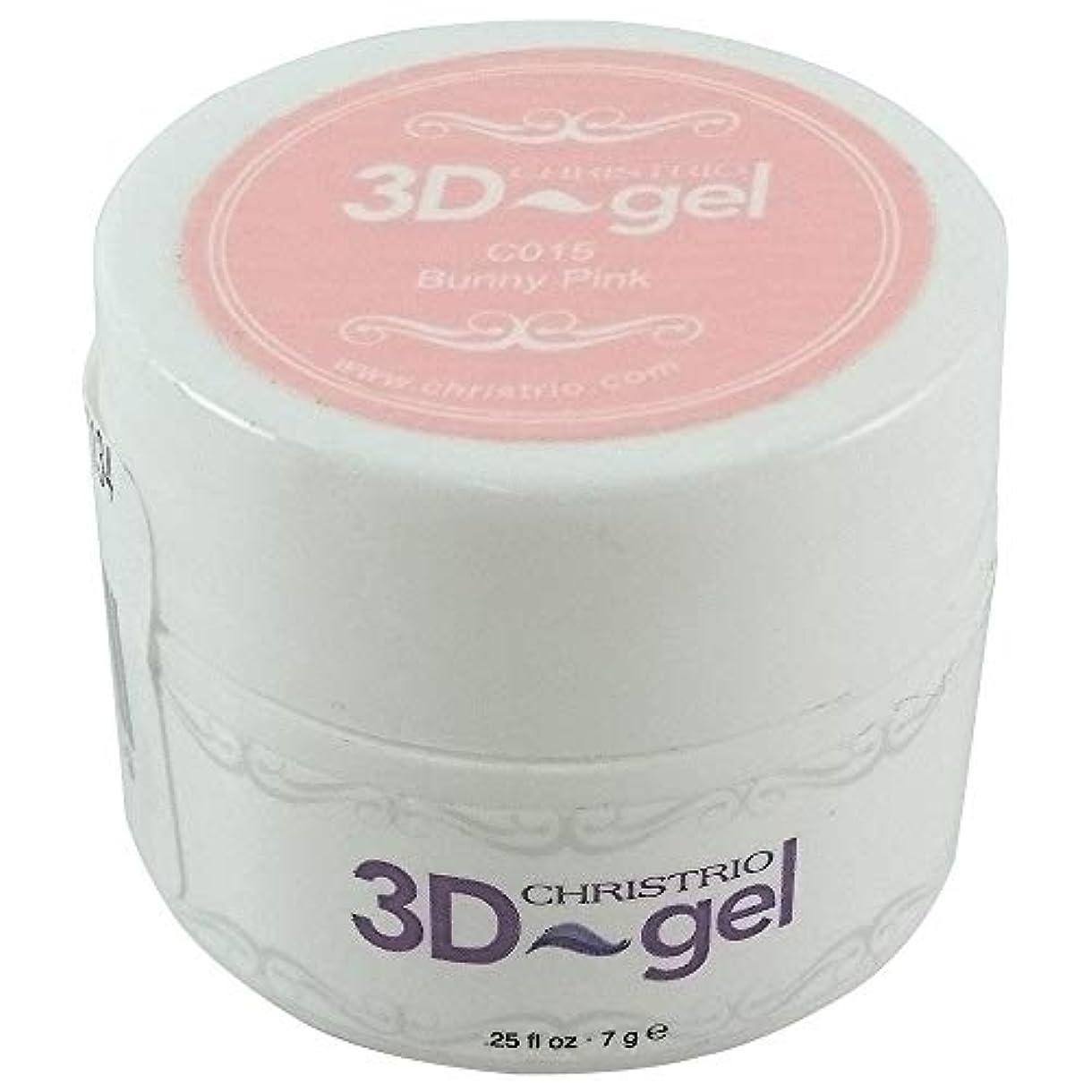コールドフリル好むCHRISTRIO 3Dジェル 7g C015 バニーピンク