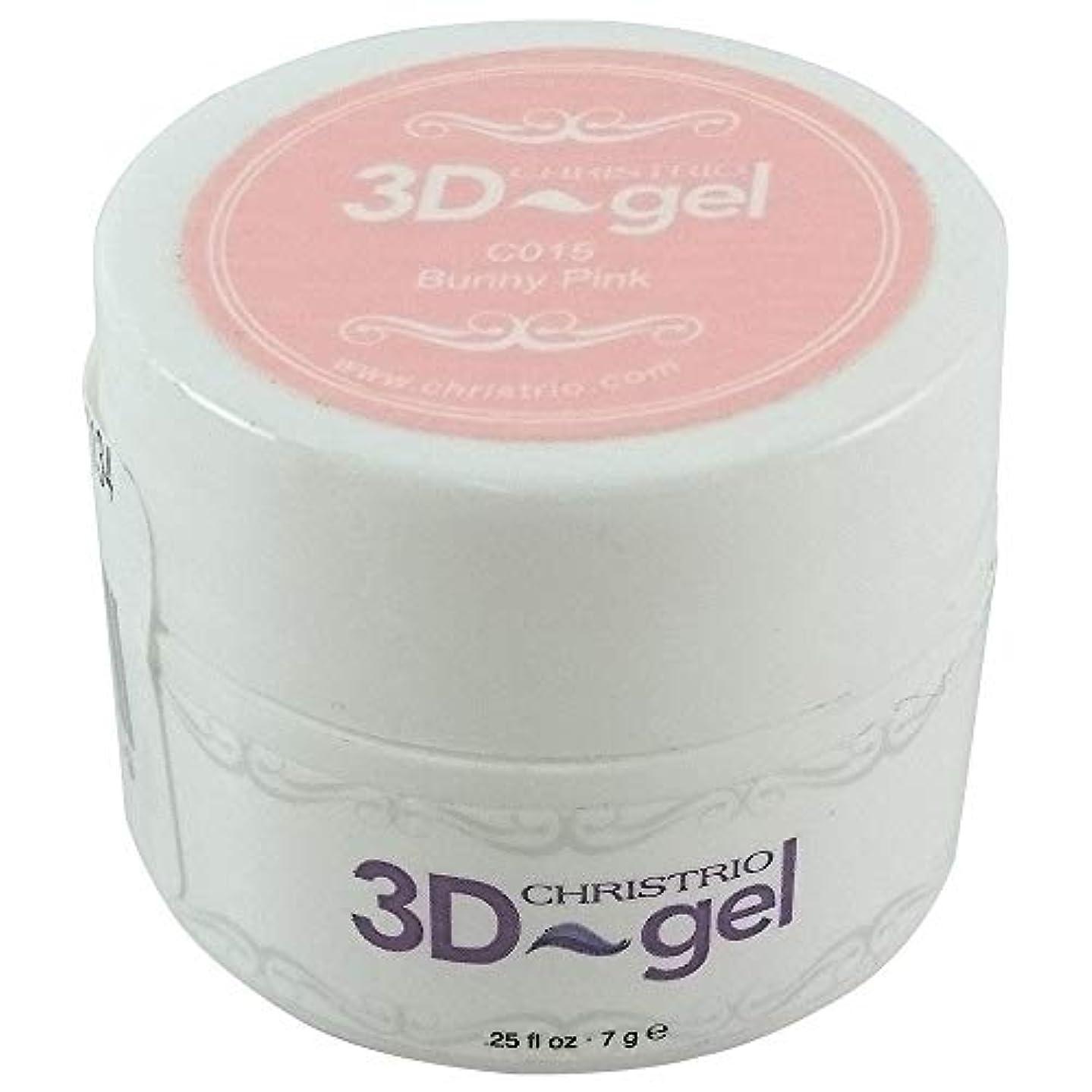 CHRISTRIO 3Dジェル 7g C015 バニーピンク