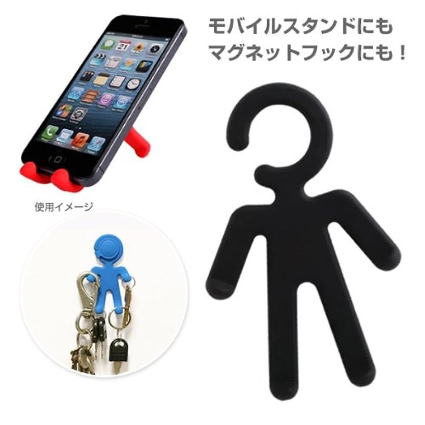 コイルトイレエミュレーションBONDI ボンディ mini BONDI スマートフォン マルチホルダー (ブラック) Mini BONDI Black