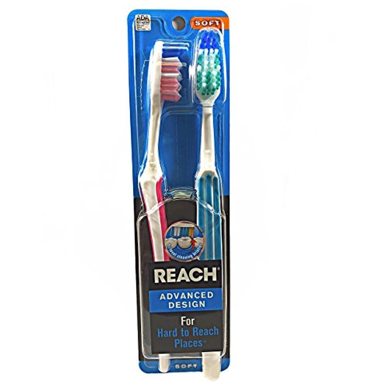 旋律的航空会社名前Reach 高度なデザイン歯ブラシソフト完全な頭部バリューパック2 Eaは