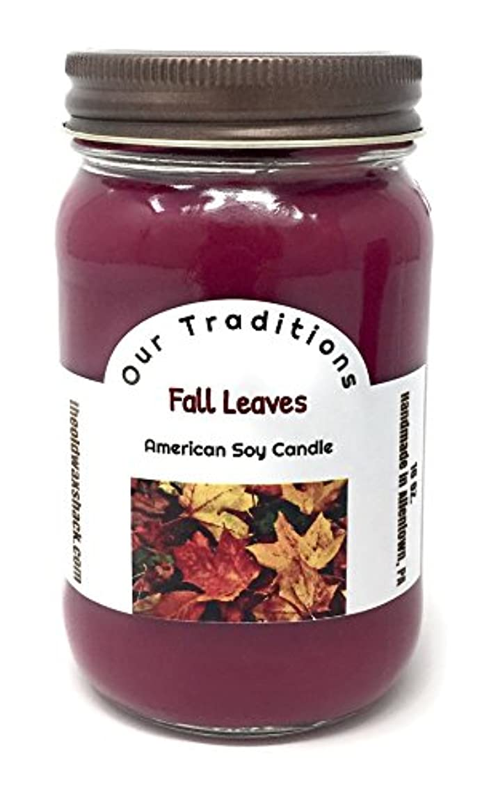 後者寄付する目覚めるFall Leaves , Soy Candle、Earthy、秋香り、16オンスMason Jar