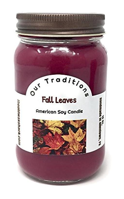 移行ホラーレンドFall Leaves , Soy Candle、Earthy、秋香り、16オンスMason Jar