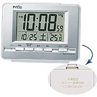 セイコークロック 置き時計 銀色メタリック 本体サイズ:9.0×12.3×4.6cm 【名入れ・包装】電波 デジタル 温度 表示 PYXIS BC411S