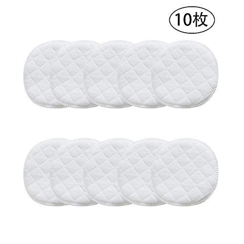 stshell 6重 綿100% 母乳パッド フィットアップ 母乳パッド セット 授乳用パッド 洗濯...