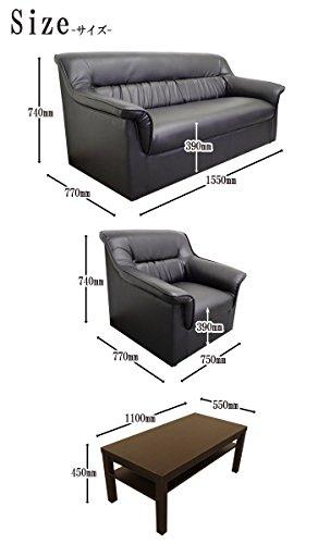 応接セット 4点 応接ソファ ソファーセット チェアセット 応接 テーブル セット オフィス 会社 高級 (PIZ-T3S 応接4点セット(テーブル:ダークブラウン))