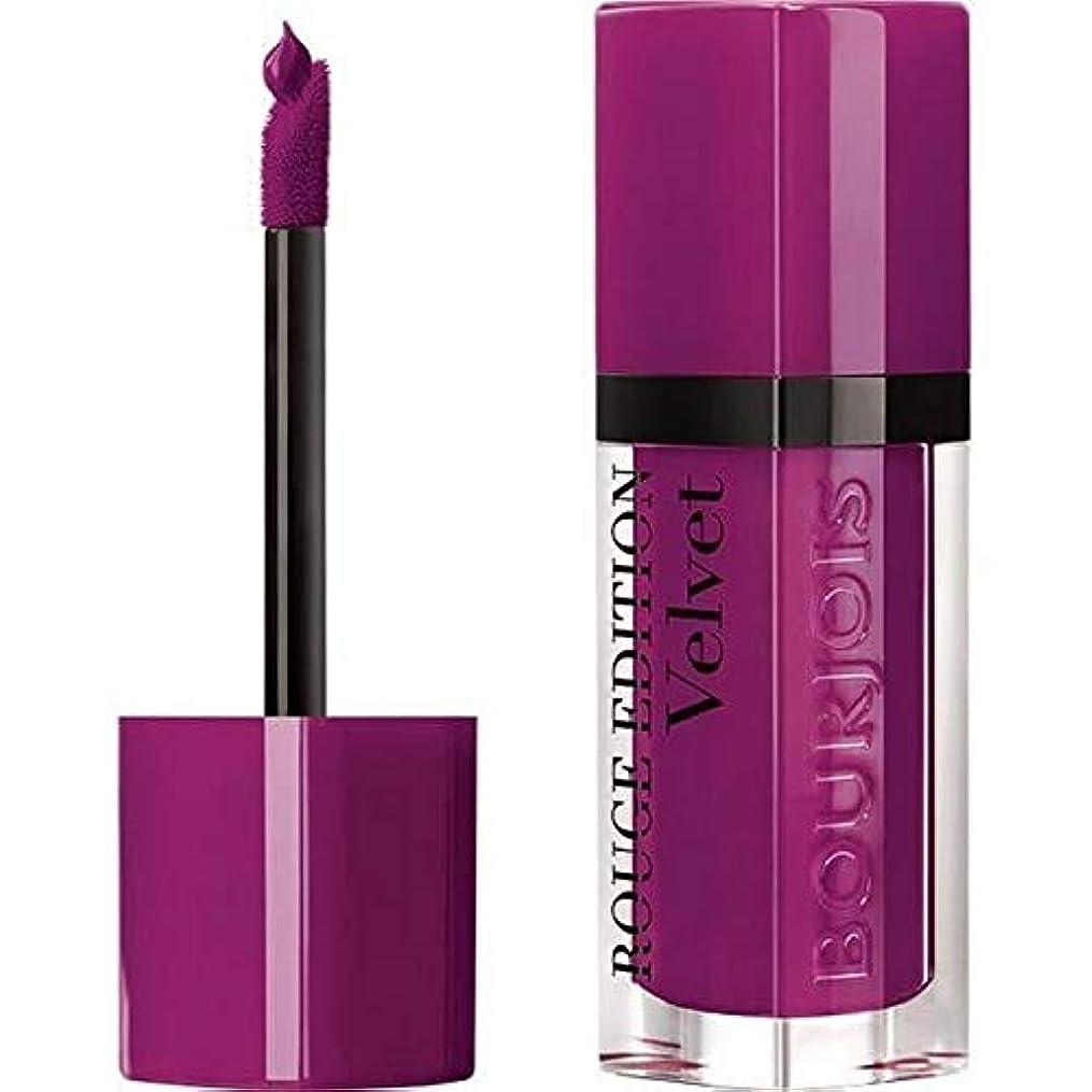 和端末輝く[Bourjois ] ブルジョワ口紅ルージュ版ベルベット21 Saperliprunette - Bourjois Lipstick Rouge Edition Velvet 21 Saperliprunette [並行輸入品]