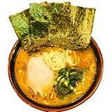横浜ラーメン吉村家系五人衆(豚骨醤油) 2食入