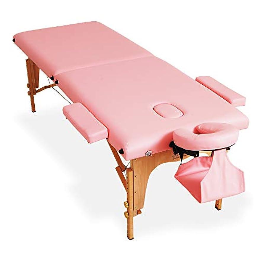 マティス芸術外向きLOWYA マッサージベッド マッサージ台 軽量 折りたたみ 施術台 キャリーバック ピンク