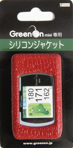 GreenOn(グリーンオン)  ゴルフナビ GPS グリーンオン・ミニll専用 シリコンジャケット[クロコダイルスキン/レッド] G02A-ACC