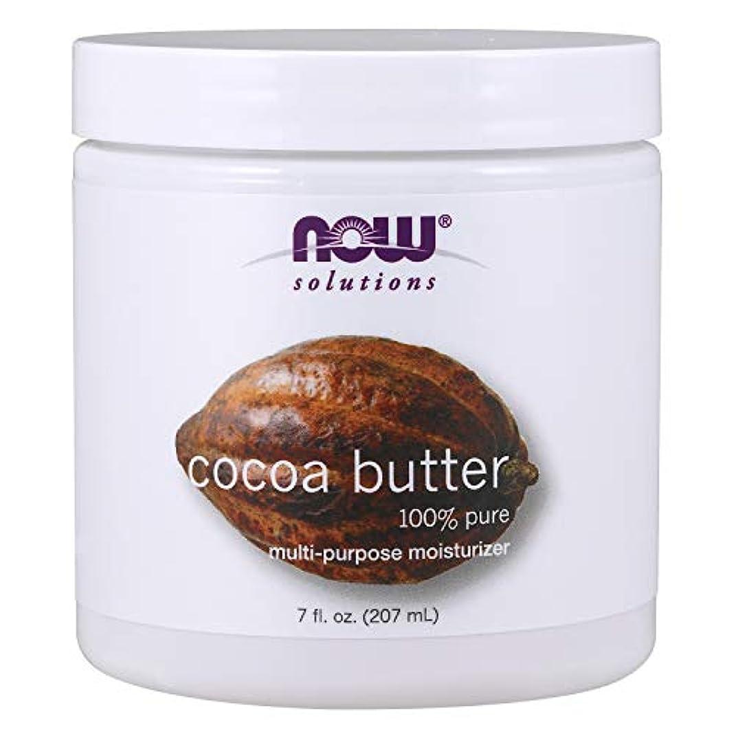 期限消費公爵[海外直送品] ナウフーズ ピュアココア(カカオ)保湿バター