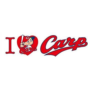 ハレルヤ 広島東洋カープ 球団公式グッズ カーステッカー[I LOVE Carp-ホームカラー]