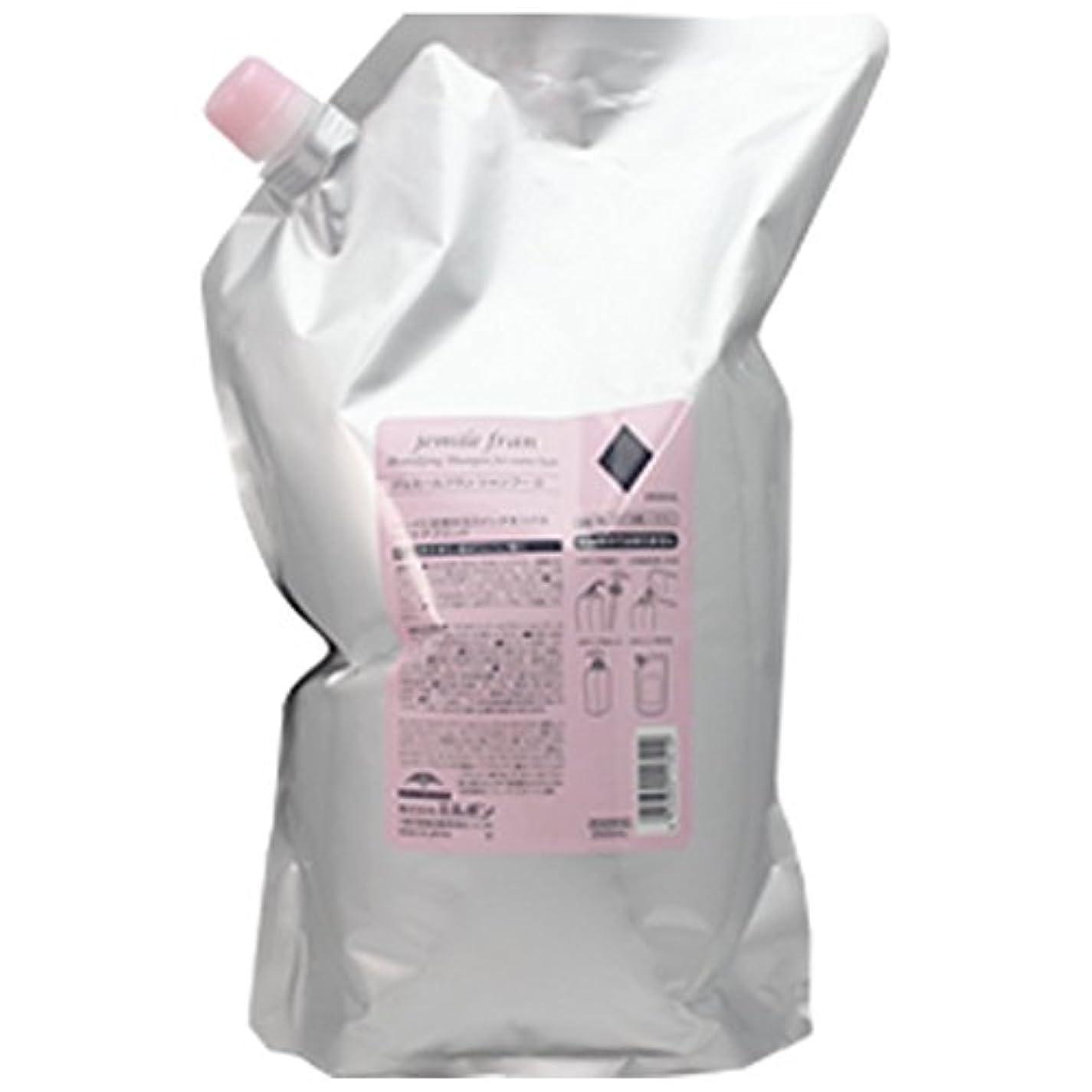 拘束する膜肉のミルボン ジェミールフラン シャンプーD 2500ml(レフィル)
