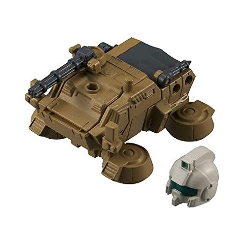 機動戦士ガンダム MOBILE SUIT ENSEMBLE 09 [4.ホバートラック](単品)
