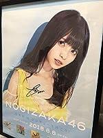 齋藤飛鳥 サイン入りポスター ジコチュー