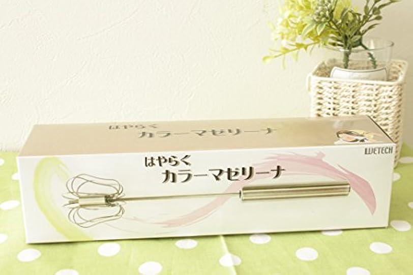 ウイキャン はやらく カラーマゼリーナ WJ-882 長さ:約100cm 幅:約10cm