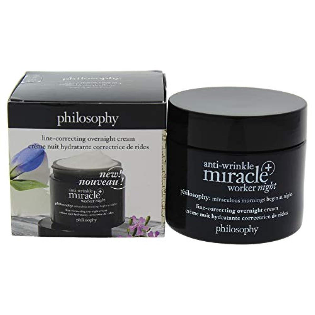 ネコ代表改修するフィロソフィー Anti-Wrinkle Miracle Worker Night+ Line-Correcting Overnight Cream 60ml/2oz並行輸入品