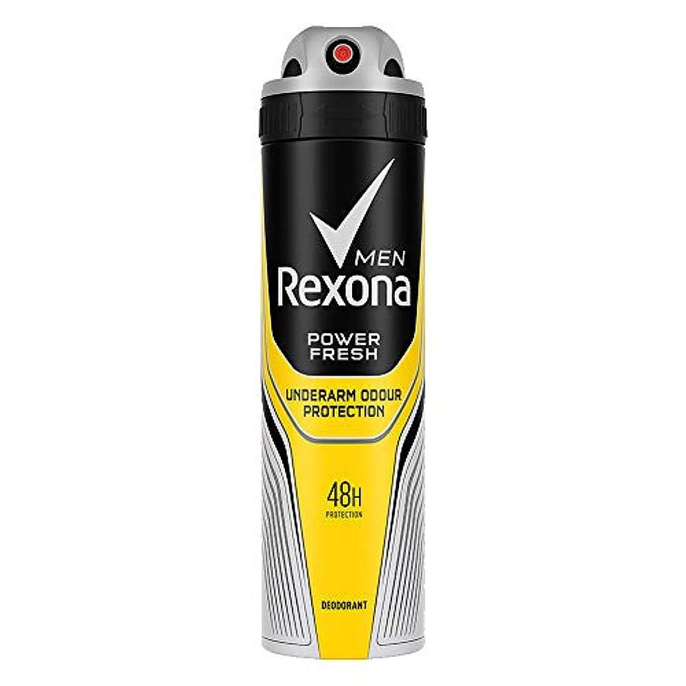 Rexona Men Power Fresh Underarm Protection Deodorant, 150 ml