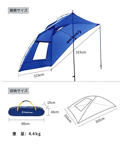KingCamp(キングキャンプ)『タープテント(KT3086)』