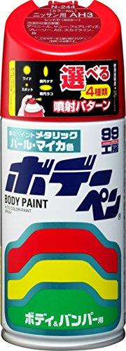 ソフト99(SOFT99) ペイントスプレー ボデーペン N...