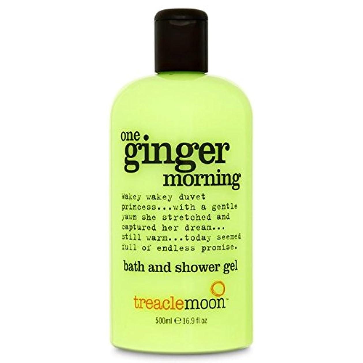 判読できない手のひらアレンジTreacle Moon Ginger Bath & Shower Gel 500ml (Pack of 6) - 糖蜜ムーンジンジャーバス&シャワージェル500ミリリットル x6 [並行輸入品]