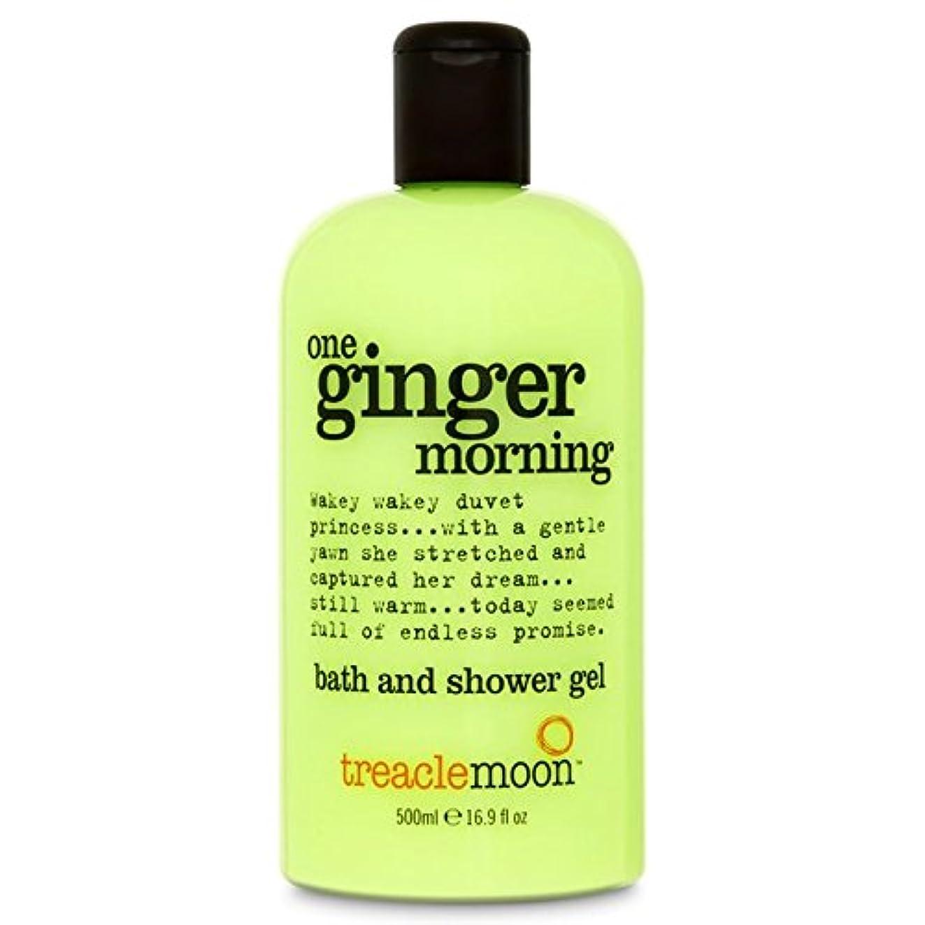 着服大工アカウント糖蜜ムーンジンジャーバス&シャワージェル500ミリリットル x4 - Treacle Moon Ginger Bath & Shower Gel 500ml (Pack of 4) [並行輸入品]
