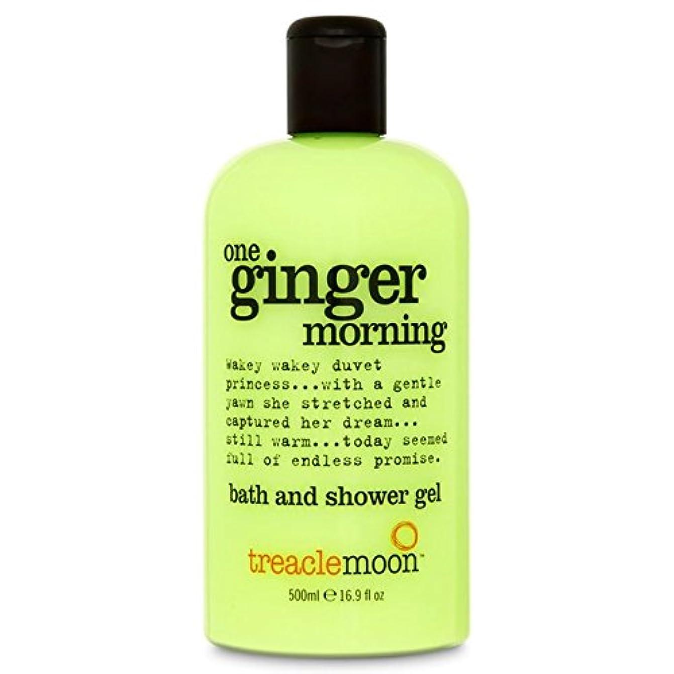 大気晴れ共和国Treacle Moon Ginger Bath & Shower Gel 500ml (Pack of 6) - 糖蜜ムーンジンジャーバス&シャワージェル500ミリリットル x6 [並行輸入品]