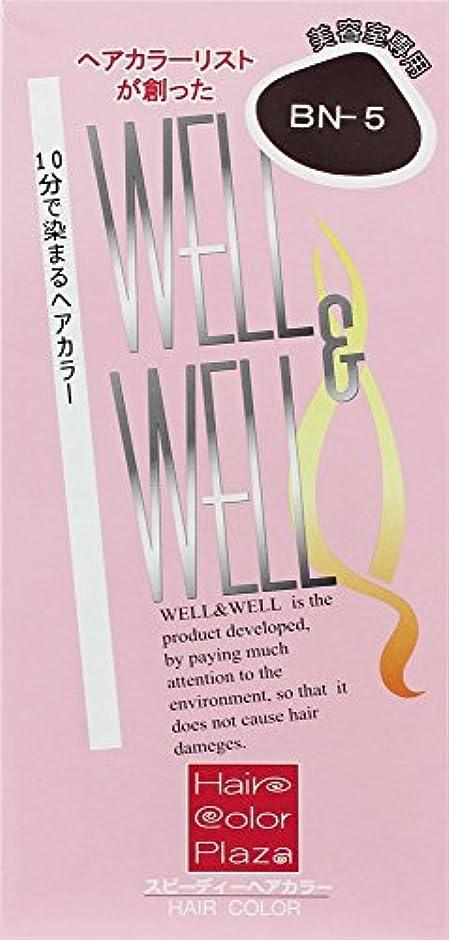 宝石お酢きれいにウェル&ウェルスピーディヘアカラー ナチュラルブラウンBN5