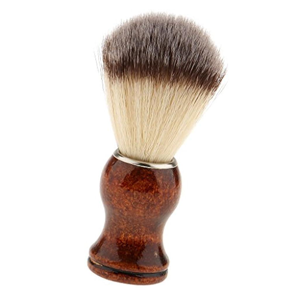 集団的サラミ霧Fenteer サロン ひげブラシ シェービングブラシ メンズ用 ナイロン  理髪用  快適 首/顔 散髪整理 泡たてやすい