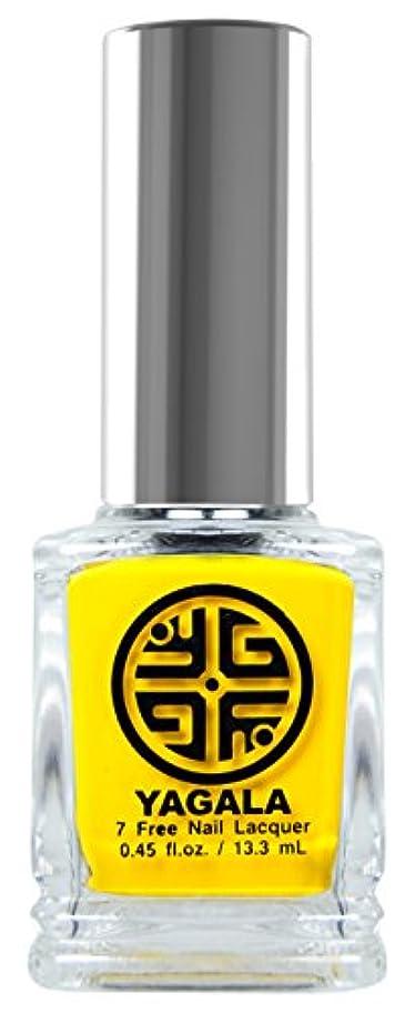 最大のシチリア香りYaGaLa ネイルラッカー019Tropical Sun マット