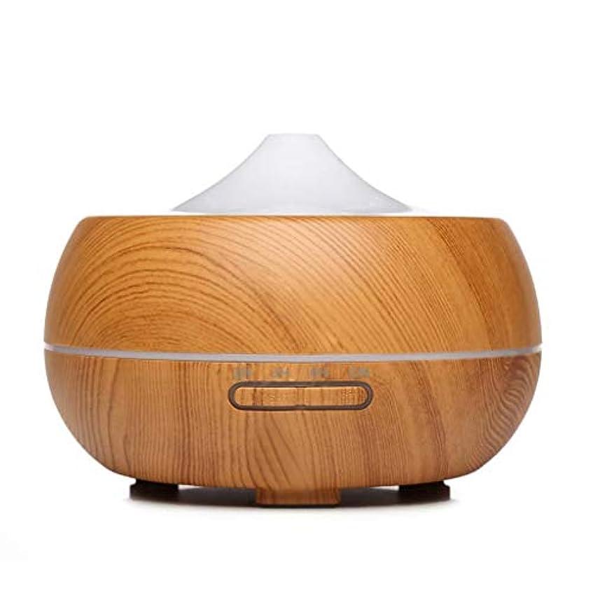 スチュワーデス再生的牧草地オイルディフューザーエッセンシャルオイル300ミリリットルエッセンシャルオイルディフューザー電動クールミスト加湿器空気清浄機ウォーターレスオートオフ空気清浄機 (Color : Light Wood Grain)
