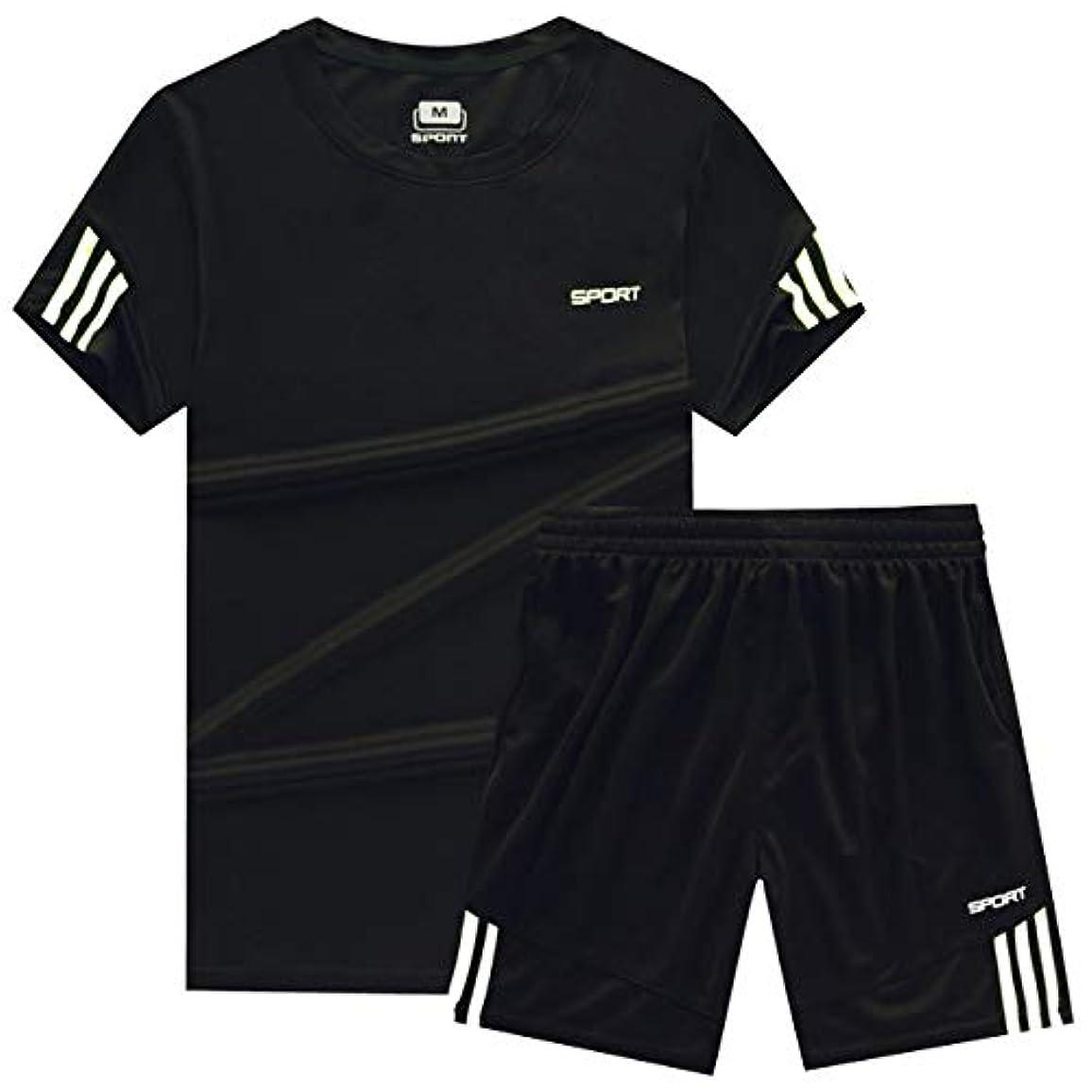 もろい不運屋内[ココチエ] スポーツウェア メンズ 半袖 短パン 上下 tシャツ 大きめ セットアップ 部屋着 夏