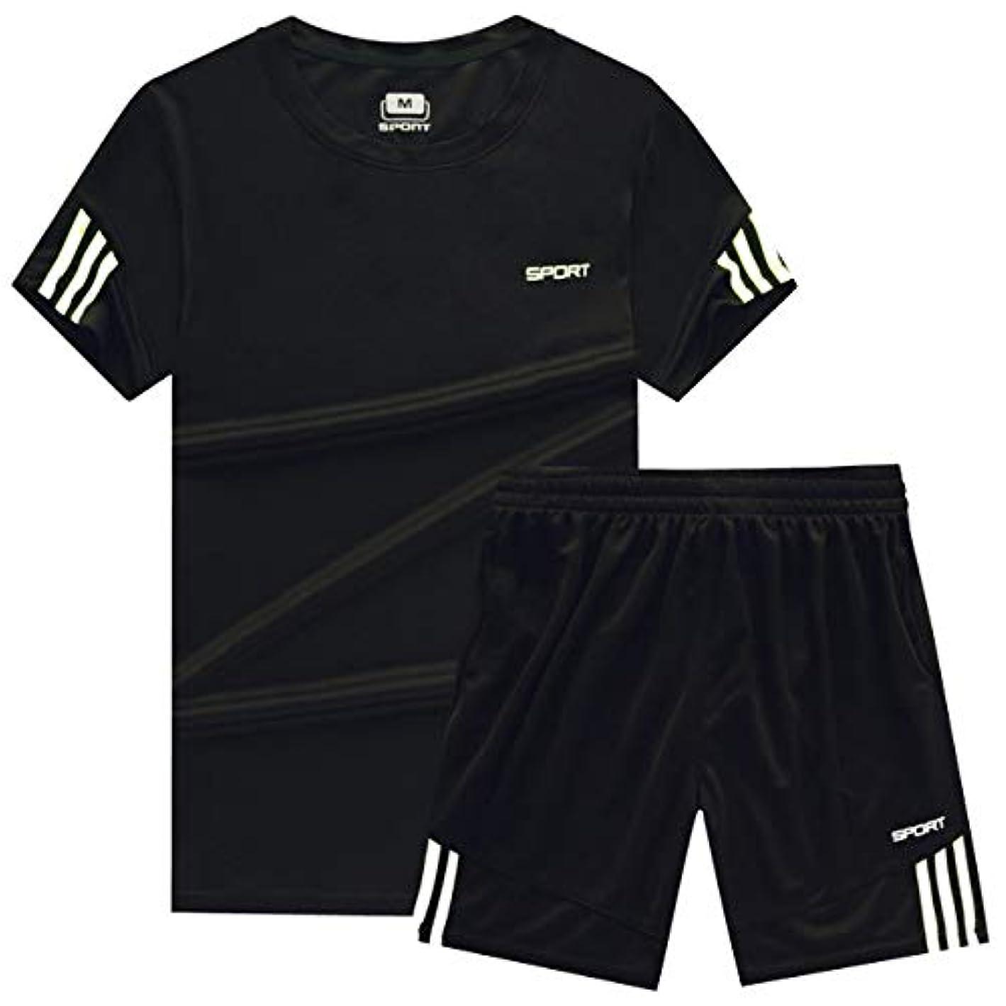 シンプトン状柔和[ココチエ] スポーツウェア メンズ 半袖 短パン 上下 tシャツ 大きめ セットアップ 部屋着 夏
