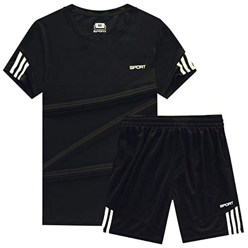 束ランダム磁石[ココチエ] スポーツウェア メンズ 半袖 短パン 上下 tシャツ 大きめ セットアップ 部屋着 夏