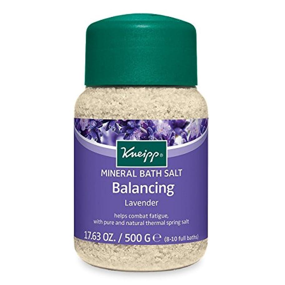 畝間優越急いでKneipp BALANCING MINERAL BATH SALT Balances The Emotions LAVENDER 500g