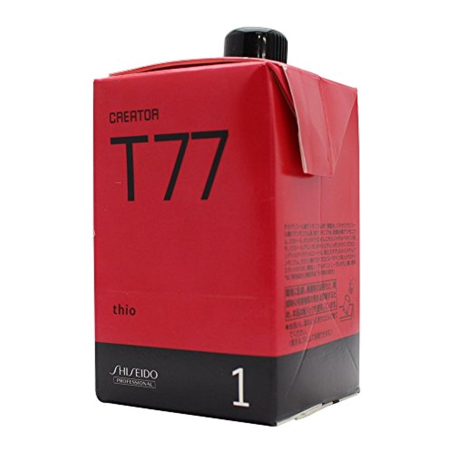 逆説サイズ荷物資生堂 クリエイター T77 第1剤 400ml