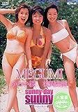 Sunny Day Sunny [DVD]