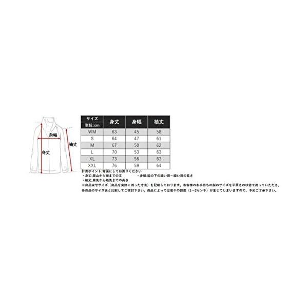 [ジェラン] スウエットパーカー 8.4オンス...の紹介画像7