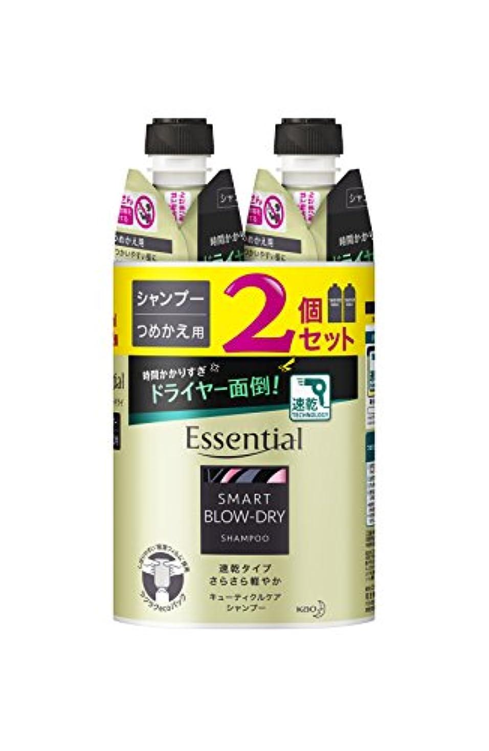 葉を集めるブロー急いで【まとめ買い】 エッセンシャル スマートブロードライ シャンプー つめかえ用 340ml×2個