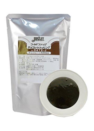 ジュビリー コールドファッジ チョコレートトッピング ��0472-J STDP 500g×1袋入