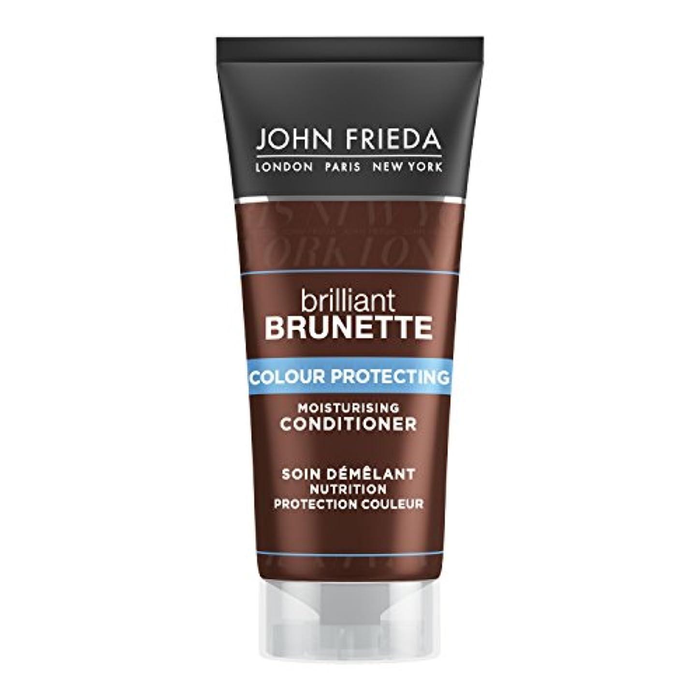 可愛い恥ずかしさ黄ばむJohn Frieda Brilliant Brunette Moisturising Conditioner Travel Size 50ml