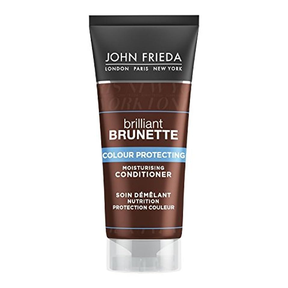 期待してすずめ失礼なJohn Frieda Brilliant Brunette Moisturising Conditioner Travel Size 50ml