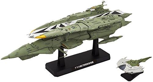 宇宙戦艦ヤマト2199 1/1000 ナスカ級キスカ