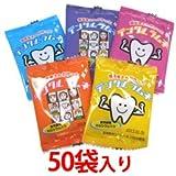 歯医者さんが作ったデンタルラムネ 5粒入×50袋