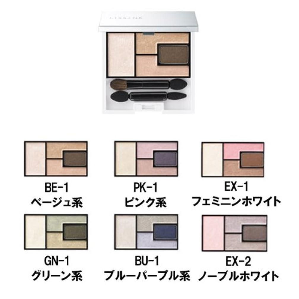 荷物私バイバイ【リサージ】LISSAGE[リサージ]ニュアンスフィットアイズ PK-1 ピンク系