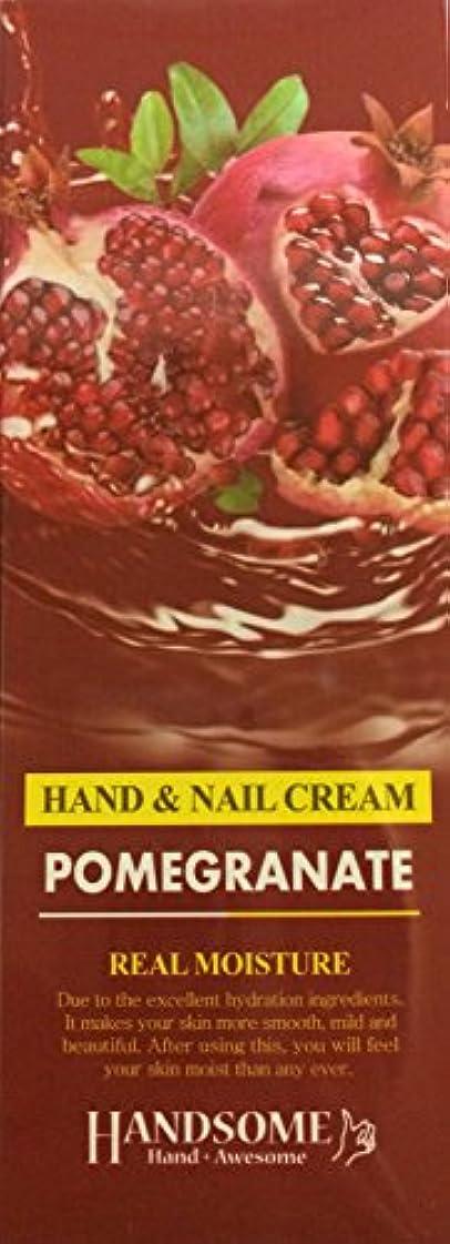 軽食ミンチ世界的にリアル モイスチュア ザクロ ハンドクリーム <保湿クリーム>1本