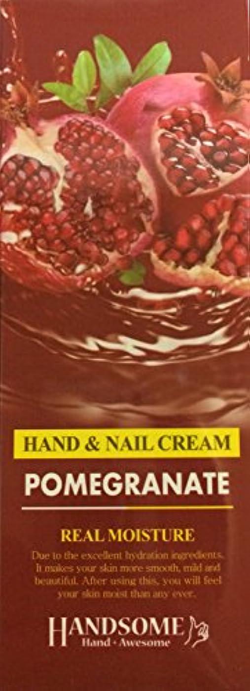 誘う縮約スローガンリアル モイスチュア ザクロ ハンドクリーム <保湿クリーム>1本