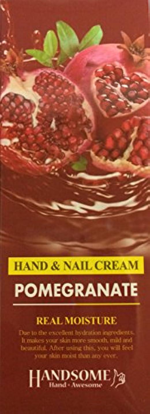 ワードローブかけがえのないクランプリアル モイスチュア ザクロ ハンドクリーム <保湿クリーム>1本