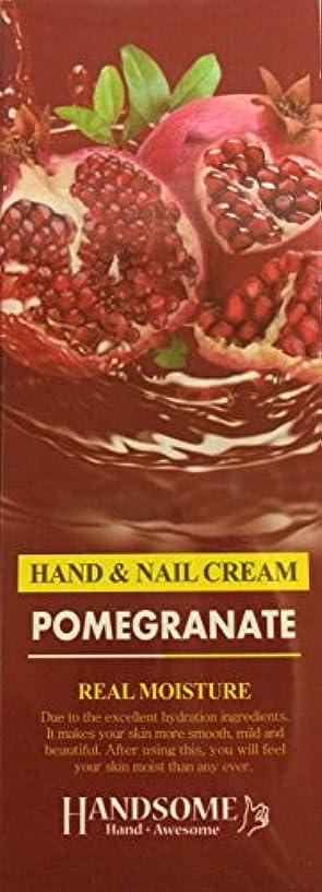 永久にスライス純正リアル モイスチュア ザクロ ハンドクリーム <保湿クリーム>1本