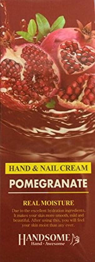 判読できないペグスチュワードリアル モイスチュア ザクロ ハンドクリーム <保湿クリーム>1本