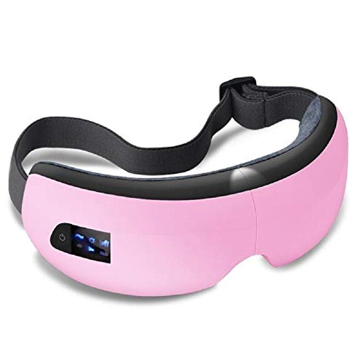 ありがたい勇気腹Meet now ホットプレス充電式アイマッサージャー付きのスタイリッシュなワイヤレスインテリジェント電気アイプロテクター 品質保証 (Color : Pink)